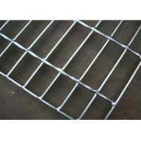 Buy cheap Anti Corrosion Car Wash Drain Grates With Frame Customize Size Galvanized Steel from wholesalers