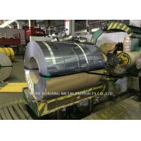 Buy cheap ASTM AISI 904L Stainless Steel Strip Coil Acids Resistance For Car Pipe from wholesalers