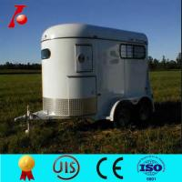 Buy cheap Best horse trailer trader,horse trailer for sale,horse floats with living quarters from wholesalers