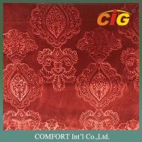 Buy cheap Soft Hand Feeling Embossed Sofa Upholstery Fabric Waterproof , Anti-Mildew product