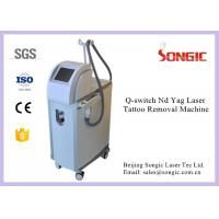Buy cheap Professional Pigment Removal Machine Q Switched Laser Tattoo Removal Machine from wholesalers