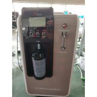 Buy cheap Homecare Portable Personal Oxygen Concentrator Mini Ce Iso Approved With  Lcd Screen from wholesalers