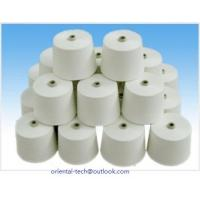 Buy cheap USA pima cotton yarns for knitting or for weaving from wholesalers