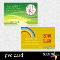 Buy cheap Custom Transparent Plastic PVC Business / Student Smart Card from wholesalers