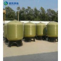 Buy cheap China FRP Soft Water Tank Price for Water softening from wholesalers