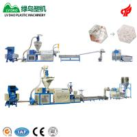 Buy cheap 150MM Screw Diameter Plastic Granulator Machine With PP PE Film Automatic Crushing from wholesalers