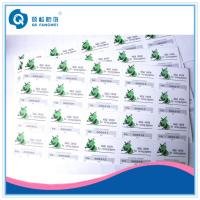 Buy cheap Scratch Card Stickers , Glossy Security Stickers For Computers / Stationery from wholesalers