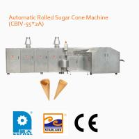 Buy cheap Pump System Pulp Egg Tray Making Machine With Batter Tank , 380 Voltage from wholesalers