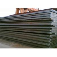 Buy cheap S235/S275/S355 MS Sheet , ST52 Hot Rolled Coil Steel Thickness 8mm-600mm from wholesalers
