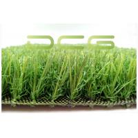 Buy cheap Soft Natural Looking Beautiful Artificial Grass , Fake Grass For Backyard from wholesalers
