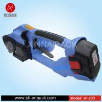 Buy cheap Xn-200 battery powered operated electric tools bosch from wholesalers