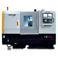 Buy cheap CK7516 series CNC lathes.CK7520 series CNC lathes from wholesalers