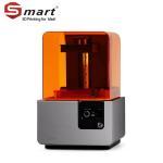 Buy cheap Personal Professional Inexpensive Powder Metal 3D Printer UK from wholesalers