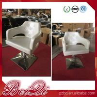 Buy cheap Hot Sale! High Quality luxury styling chair salon furniture hairdresser chair beauty salon white barber chairs for sale product