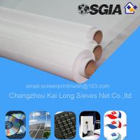 Buy cheap Fabric Plain Screen Print Mesh For Textile Printing , 100% Polyester from wholesalers