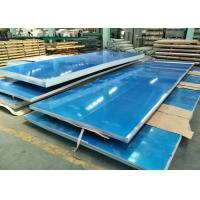 Buy cheap Commercial 5052 Aluminum Sheet , Marine Grade Aluminum Plate For Boat from wholesalers