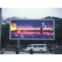Buy cheap 1/4 Scaning Outdoor Full Color Smd  Led Display Module P10 5 Years Warranty from wholesalers