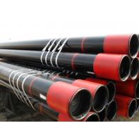 Buy cheap casing pipe  oil casing from wholesalers