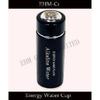 Buy cheap Water Flask / Portable Energy Cup (EHM-C2) from wholesalers