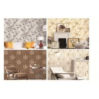 Buy cheap PVC waterproof wallpaper washable removable fashion design different color from wholesalers