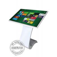 Buy cheap Floor Stand Digital Signage 43 Advertising Kiosk Video Indoor Kiosk Touch Screen from wholesalers