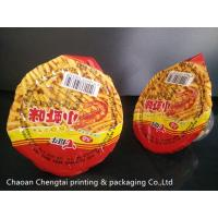 Buy cheap Peelable Food Grade Cup Sealing Film / Sealing Plastic Cup Lid Film For Snack from wholesalers