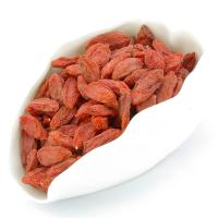 Buy cheap Chinese Goji Berry (Wolfberry) Supply from wholesalers