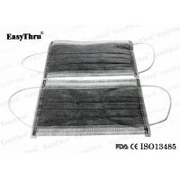 Buy cheap 4ply Non Woven Medical Breathing Mask , Active Carbon Filter Surgical Hospital Face Mask from wholesalers
