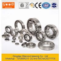 Buy cheap Inch deep groove ball bearing retainer SC05A97 nitride motorcycle accessories imported bearings shop from wholesalers