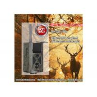Buy cheap MMS IR Wireless Hunting Trail camera from wholesalers