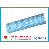 Buy cheap Mesh Perforated Spunlace Printing Nonwoven Fabric Roll For Household /Vehicle Cleaning product
