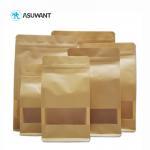 Buy cheap Gravure Printing VMPET 150 Mic Kraft Paper Zipper Bags from wholesalers