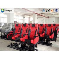 Buy cheap Large 4D Movie Theater , Electronic 4DM Motion Cinema Equipment product