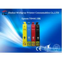 Buy cheap Zhuhai Compatible Color  Ink cartridge for Epson T0441 at the best price from wholesalers