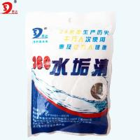 Buy cheap China Harmless Eliminate Odor Cleaner Urine Scale Cleaner from wholesalers