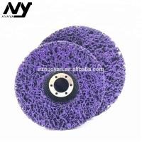 Buy cheap 3m 7 Inch Paint And Rust Removal Stripping Disc 80 Grit 120 Grit Non Woven Nylon Webbing from wholesalers