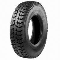 Buy cheap 12.00R24TRUCK TIRE from wholesalers