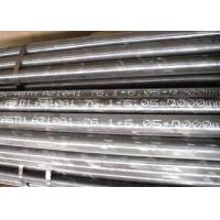 Buy cheap ASME SA210 seamless tube from wholesalers