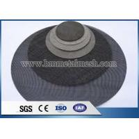 Buy cheap Plain weave stainless steel rosin oil filter mesh screen 25 50 100 200 300 400 micron  / wire mesh from wholesalers