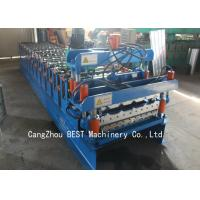 Buy cheap Roof Double Layer Roll Forming Machine Hydraulic Cutting 350H Steel Materials from wholesalers