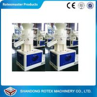 Buy cheap ROTEX MASTER flat die Wood Pellet Machine / saw dust pellet making machine from wholesalers