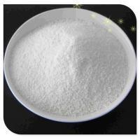 Buy cheap medicine Sophora flavescens extract - Matrine for Biopesticide from wholesalers