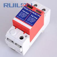 Buy cheap Ruilon TA10A Series 5KA Lightning Arrester surge devices protection from wholesalers