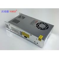 Buy cheap Security Cameras CCTV Power Supply Silver Color Mental Case FCC Approval from wholesalers