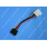 Buy cheap Molex 4 Pin To 15 Pin SATA Hard Drive Power Cable Female To Male Length 500mm from wholesalers