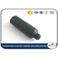 Buy cheap Insulation Sleeving Heat Shrink Wire Terminals / Low Voltage Adhesive-Lined Insulating Caps from wholesalers