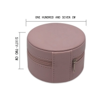 Buy cheap Portable Pink Round Leather Jewelry Case Box With Mirror from wholesalers