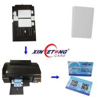 Buy cheap waterproof inkjet PVC Card For Epson and canon printer from wholesalers