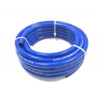 Buy cheap Soft Colorful PVC Air Hose / Rubber Air Hose Pipe Tubing With Fittings from wholesalers