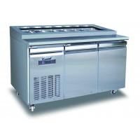 Buy cheap pissa preparation fridges from wholesalers